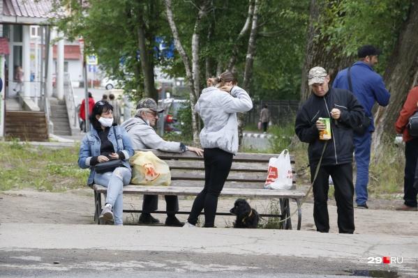 Это фото из Новодвинска — город бумажников на третьем месте по количеству случаев COVID-19