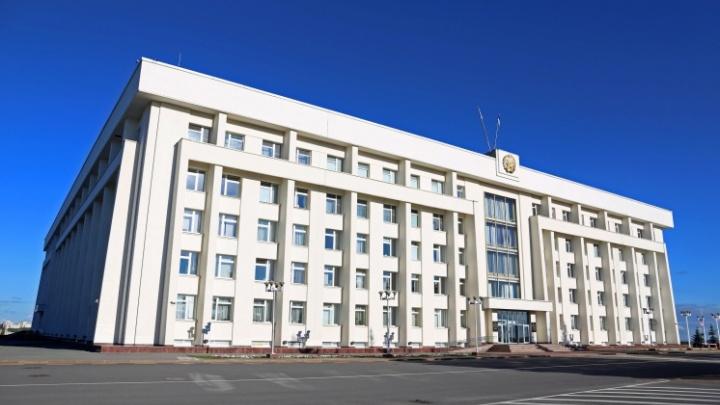 В Уфе перед зданием правительства Башкирии прошел митинг против режима самоизоляции