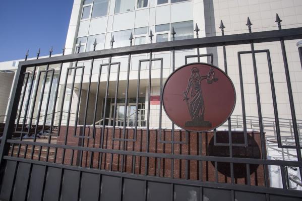 Уголовное дело будет рассматривать Ленинский районный суд