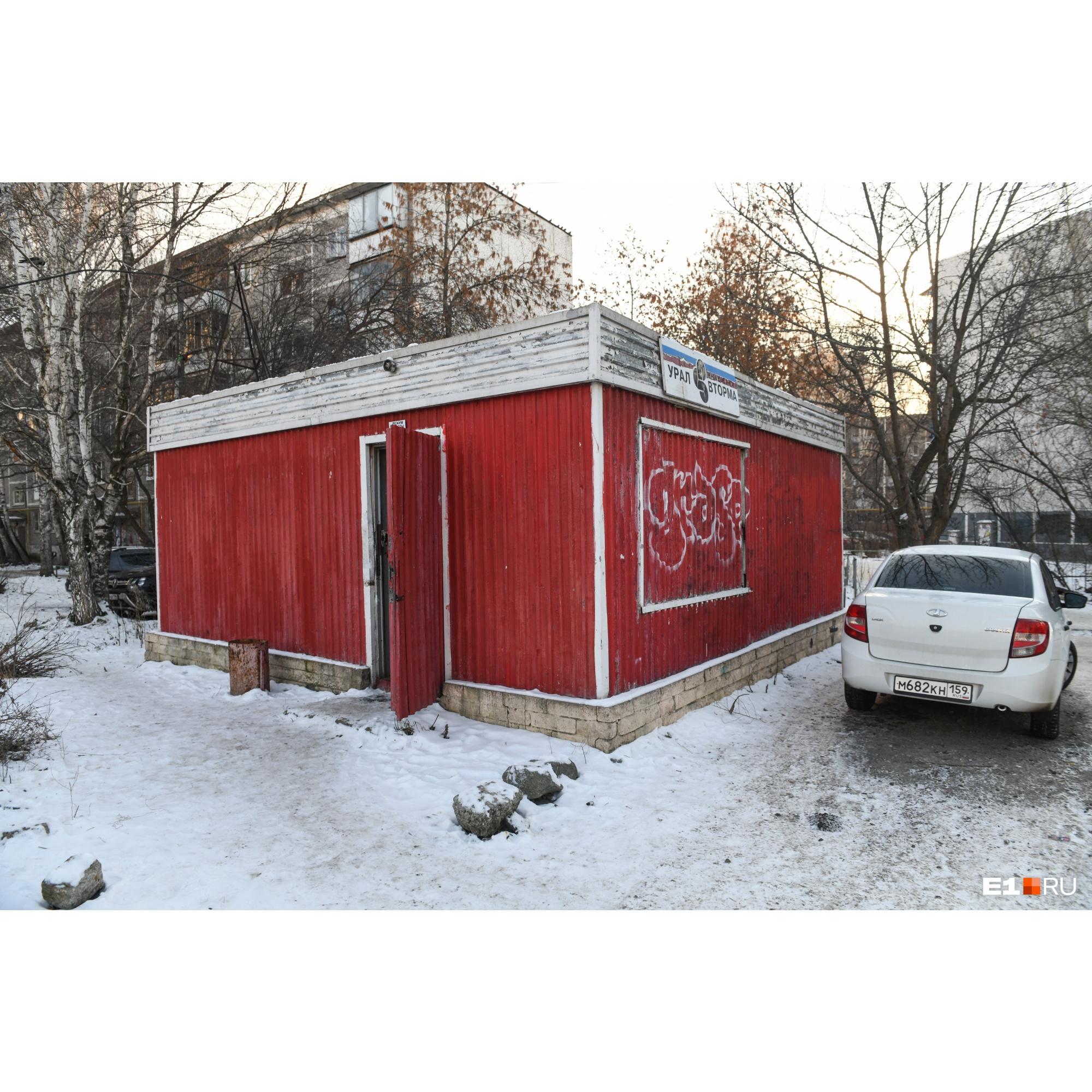 Красная будка для приема макулатуры стоит тут уже лет 30