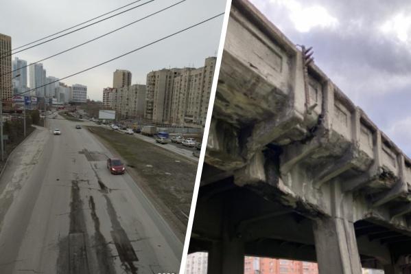 Пешеходному мосту более 90 лет