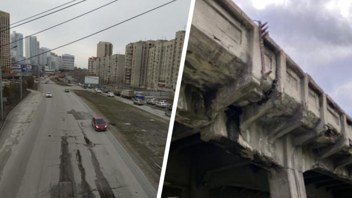 В мэрии рассказали, будет ли отремонтирован 90-летний пешеходный мост над Ипподромской магистралью