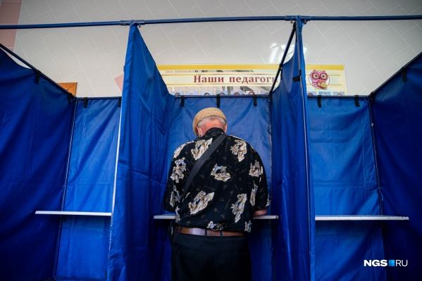 Аналитики отмечают, что чем ближе выборы, тем больше желающих проголосовать