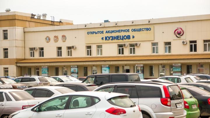 Завод «Кузнецов» ищет новых работников