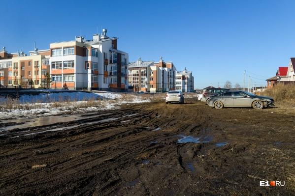 Жителям Мичуринского пообещали новую дорогу— да еще и асфальтированную