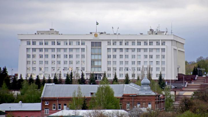 В Башкирии сменили правительство, некоторые чиновники пошли на серьезные повышения