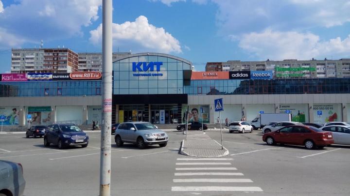 Последнее предупреждение: мэр Екатеринбурга высказался о проверках в ТЦ
