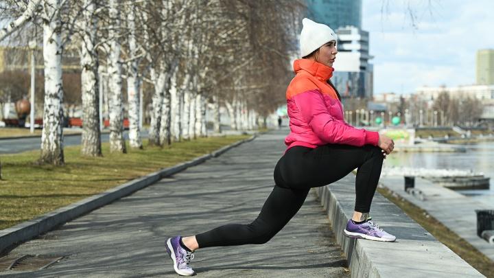 Спорт vs коронавирус: как екатеринбуржцы сбегают из самоизоляции в скверы и спортплощадки