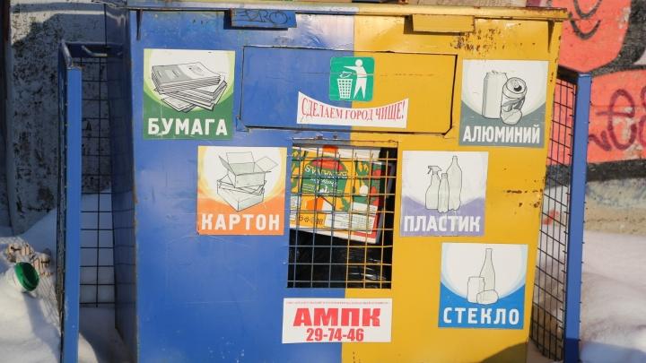 В Архангельске и Новодвинске уберут контейнеры для раздельного сбора мусора