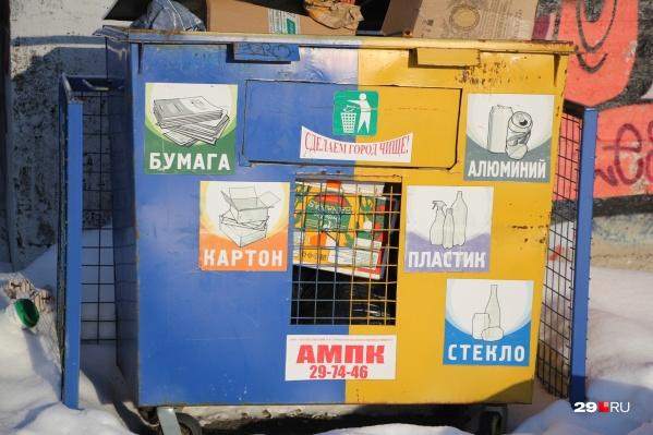 В АМПК объяснили, что собирать отходы из контейнеров стало невыгодно