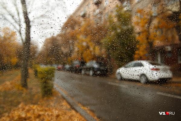 По мнению синоптиков, завтра в городе и области пройдет небольшой дождь