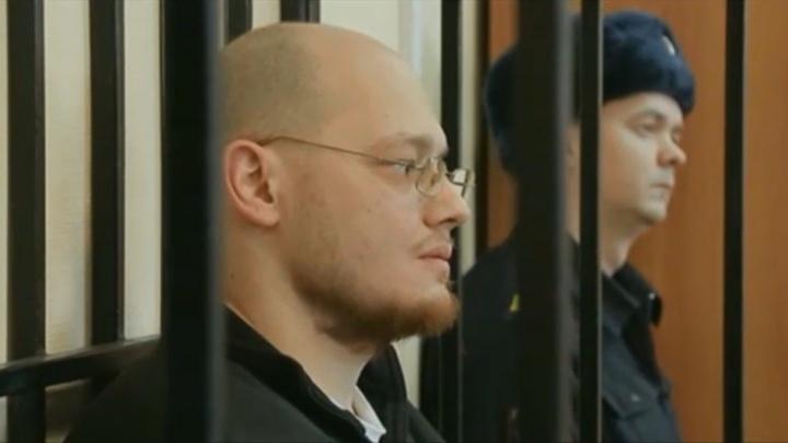 Бывшему следователю СК вынесли приговор за сфабрикованное против челябинского бизнесмена дело
