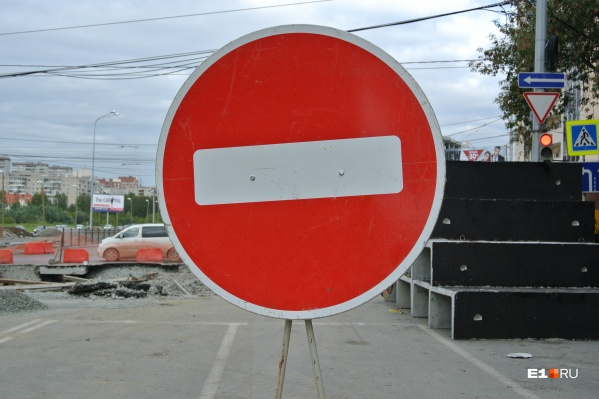 Две улицы закроют на этой неделе, еще несколько — в течение месяца