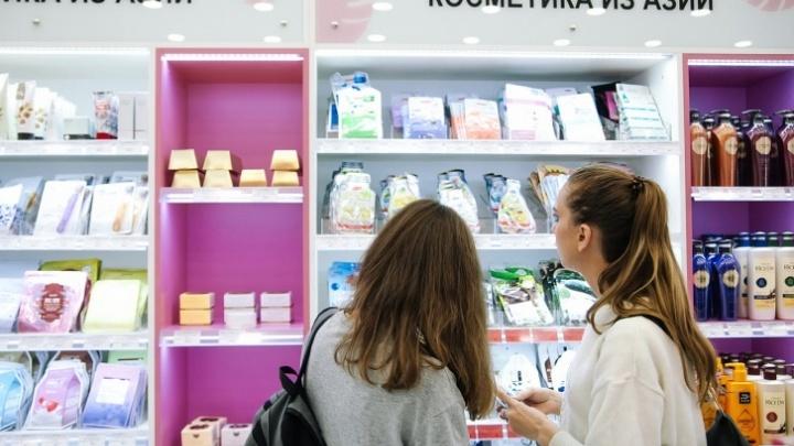 В магазине AZUMA покрасили «черную пятницу» в розовый цвет