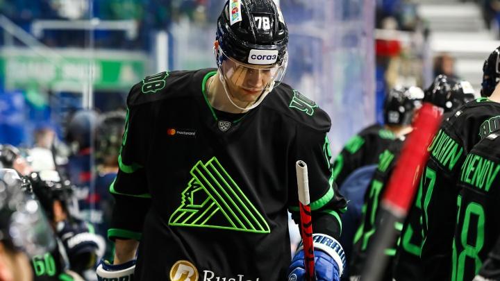 «Салават Юлаев» победил «Сибирь» и прервал серию поражений