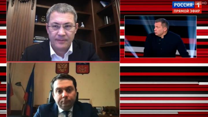 Радий Хабиров о главвраче РКБ Эльзе Сыртлановой: «Ведет себя как настоящий мужчина»