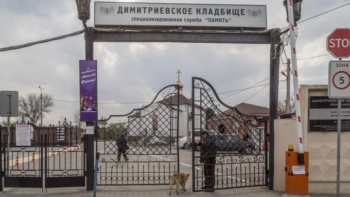 «Почему сюда нельзя, а в парикмахерские можно?»: в Волгограде закрыли на засовы городские кладбища