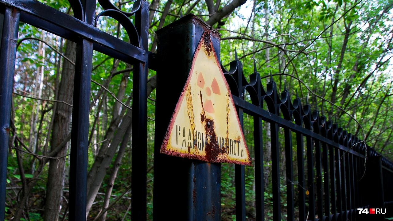 Забор и знаки: случайно на заражённую территорию не попадёшь