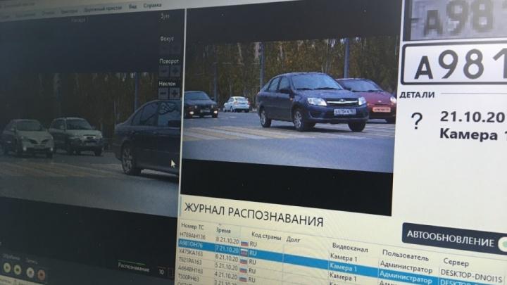 В Самаре должник-автомобилист заплатил 300 000 штрафа и поехал дальше