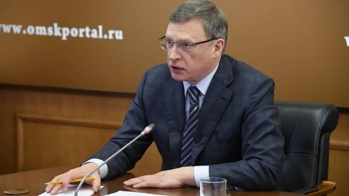 Бурков рекомендовал сделать 31 декабря выходным днем в Омской области