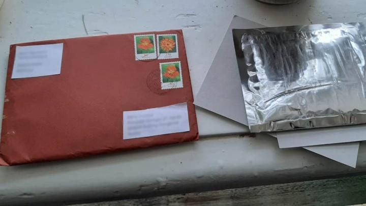 Почти 30 граммов амфетамина пришло нижегородцу в письме из Германии