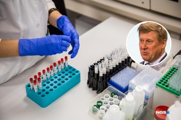 В Новосибирске пока нет официально зарегистрированных случаев заболевания коронавирусом