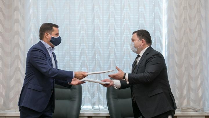 ПСБ и правительство Архангельской области будут развивать экономику региона и особые экономические зоны