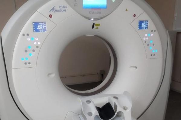 Этот томограф обошёлся в 58 миллионов рублей