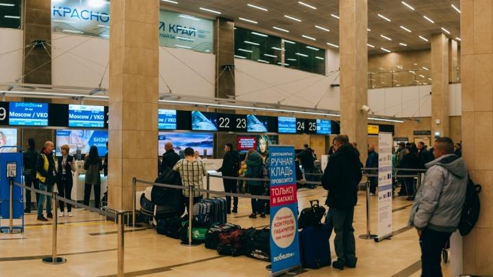 «Летят пустые»: в аэропорту объяснили, почему на онлайн-табло можно видеть зарубежные рейсы