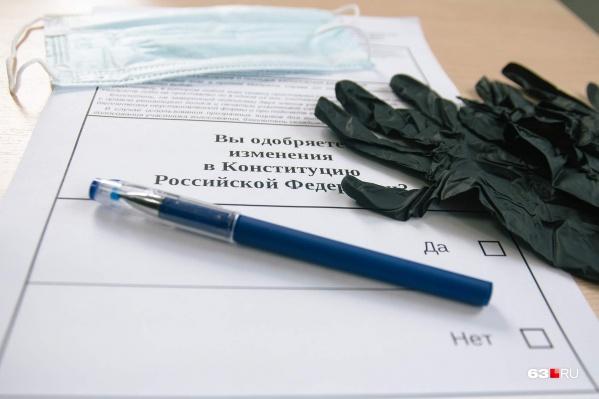 Всего на голосование в Новосибирской области пришли больше миллиона человек