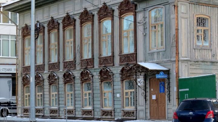 В Тюмени за 20 миллионов продают особняк главы еврейского клана