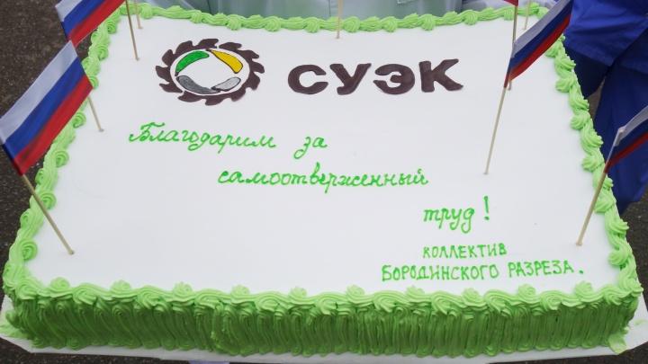Волонтеры СУЭК поддержали акцию «Испеки пирог и скажи спасибо»