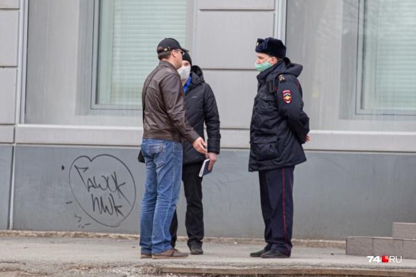 Полиция теперь тоже может составлять протоколы по статье 20.6.1 — за нарушение правил поведения при режиме повышенной готовности