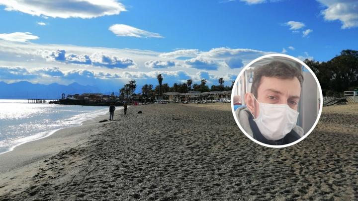 Солнечная, но грустная Анталия. Корреспондент 59.RU — о том, как турецкие курорты переживают пандемию коронавируса