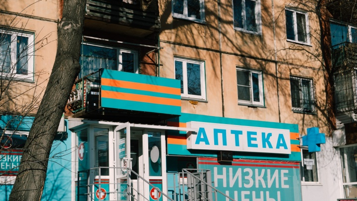 В омские аптеки поступила партия лекарств от коронавируса