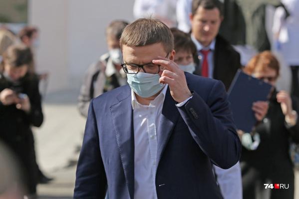 Алексей Текслер утром проанонсировал, что режим самоизоляции введут для всех жителей Челябинской области