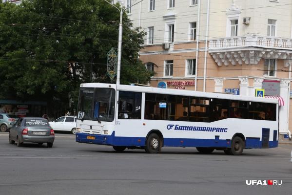 В общественном транспорте может произойти всё что угодно