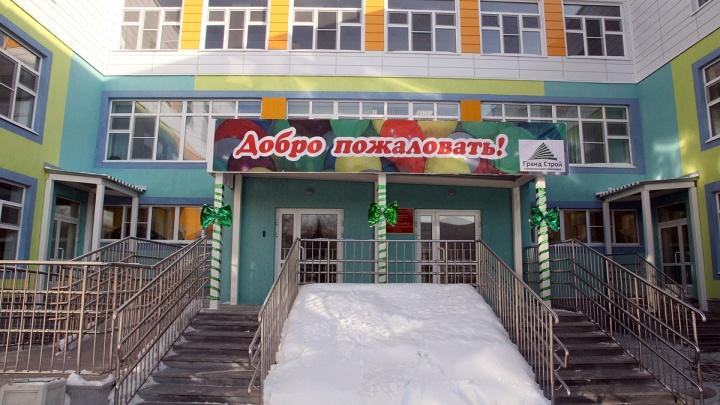 В Екатеринбурге родителям объявили о закрытии садиков по указу Путина