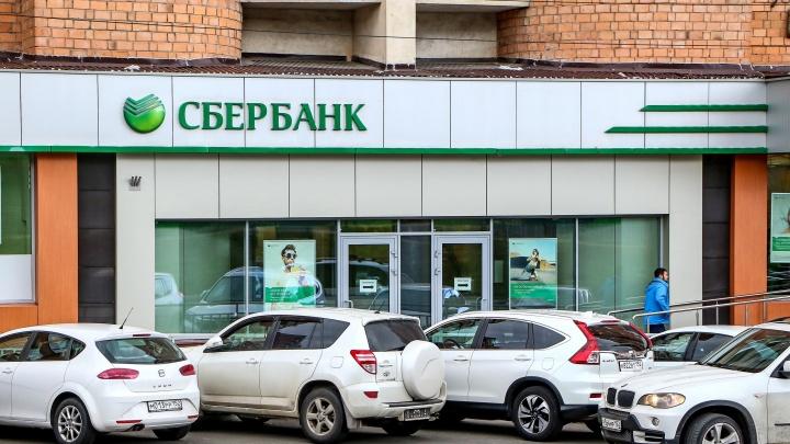 Сбербанк даст в кредит Нижегородской области 17 миллиардов