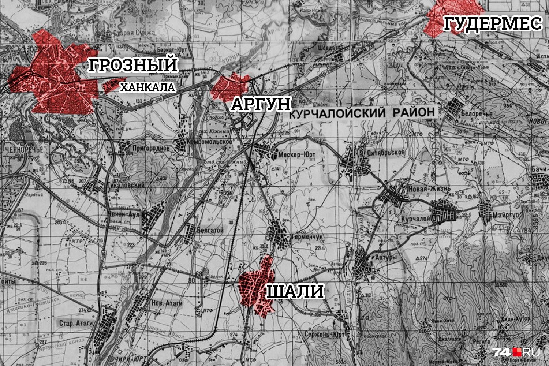 Город Аргун находится между Грозным и Гудермесом, где в то время была неофициальная столица Чечни, потому что сам Грозный лежал в руинах. В 15 километрах от Аргуна — Ханкала, где стояла объединённая группировка войск. Аргун находится на перекрестье транспортных путей и имеет ключевое значение для войсковых операций