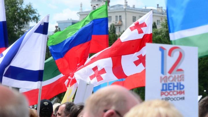 Отмечаем День России не выходя из дома: путеводитель по онлайн-площадкам