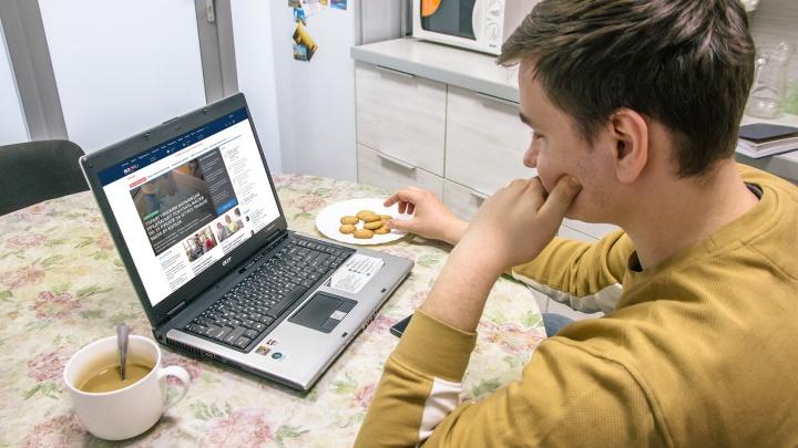 В Самарской области детей, склонных к насилию, будут искать через соцсети