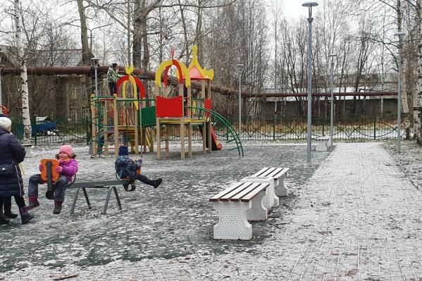 Парк открыли в конце лета, и он уже дважды был атакован вандалами