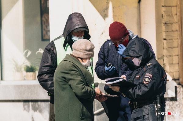 За выполнением карантина следят полицейские
