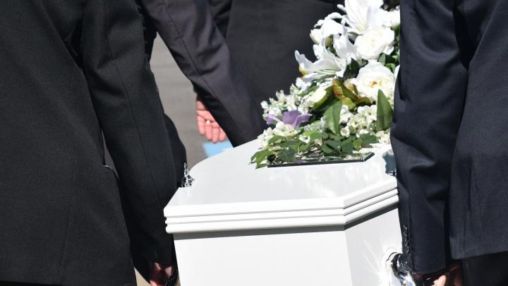 Пермякам рассказали, сколько стоят сегодня похороны и как получить благотворительную выплату