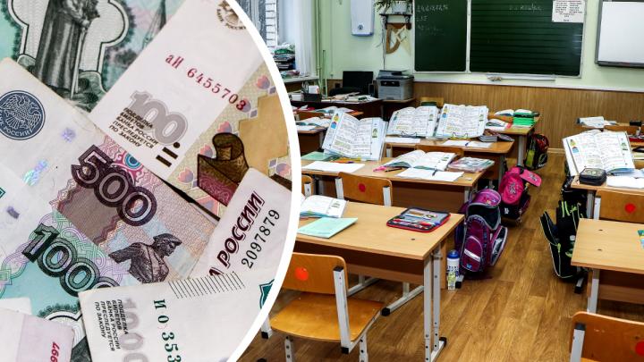 Глеб Никитин ответил на жалобы родителей о «коронавирусных» поборах в школах