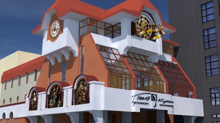 Переделают всё: показываем, как будет выглядеть Театр кукол после ремонта за 334 млн рублей