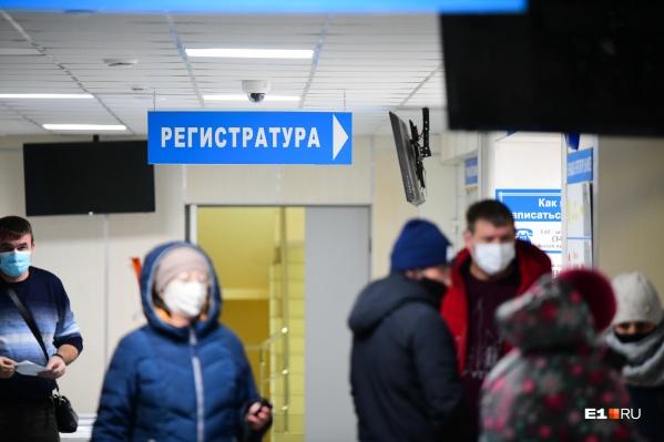 Свердловская область сможет потратить на медицину в 2021 году 3,5 миллиарда рублей из федерального бюджета