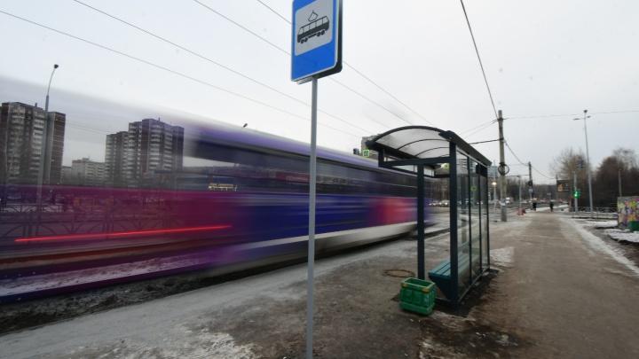 На Ботанике после масштабной реконструкции открыли трамвайную остановку