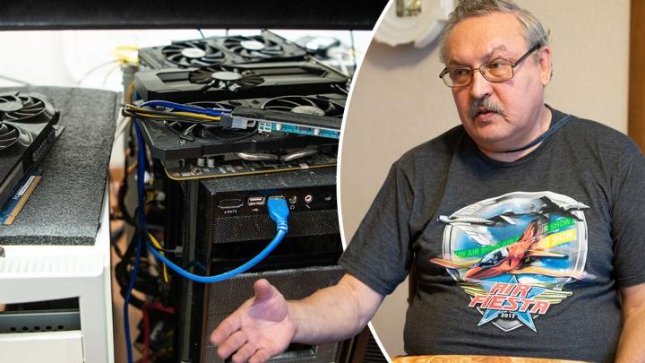 Компьютерный мастер с корочками ФСБ развел уральского кандидата наук на миллион рублей